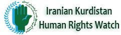 Iranian Kurdistan Human Rights Watch